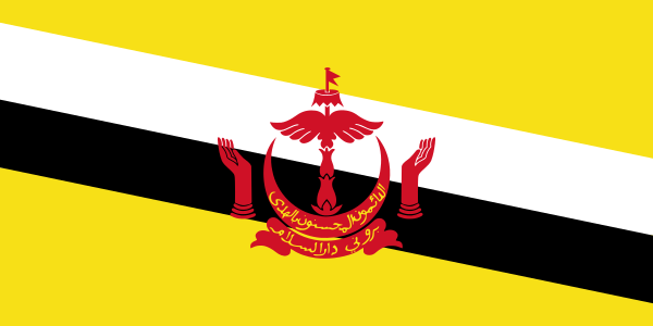 Nation of Brunei, the Abode of Peace